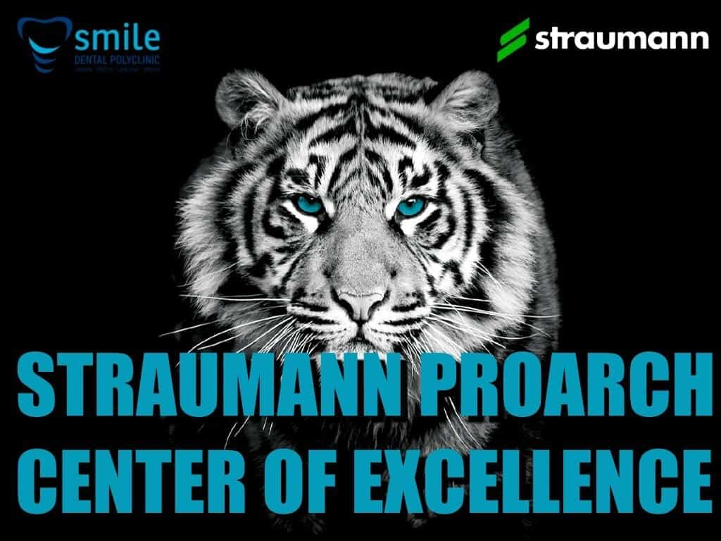 Straumann ProArch All on 4 Center Of Excellence